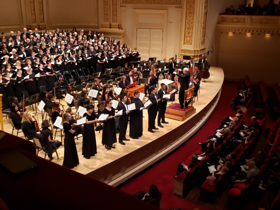 Continuo Arts in Carnegie Hall